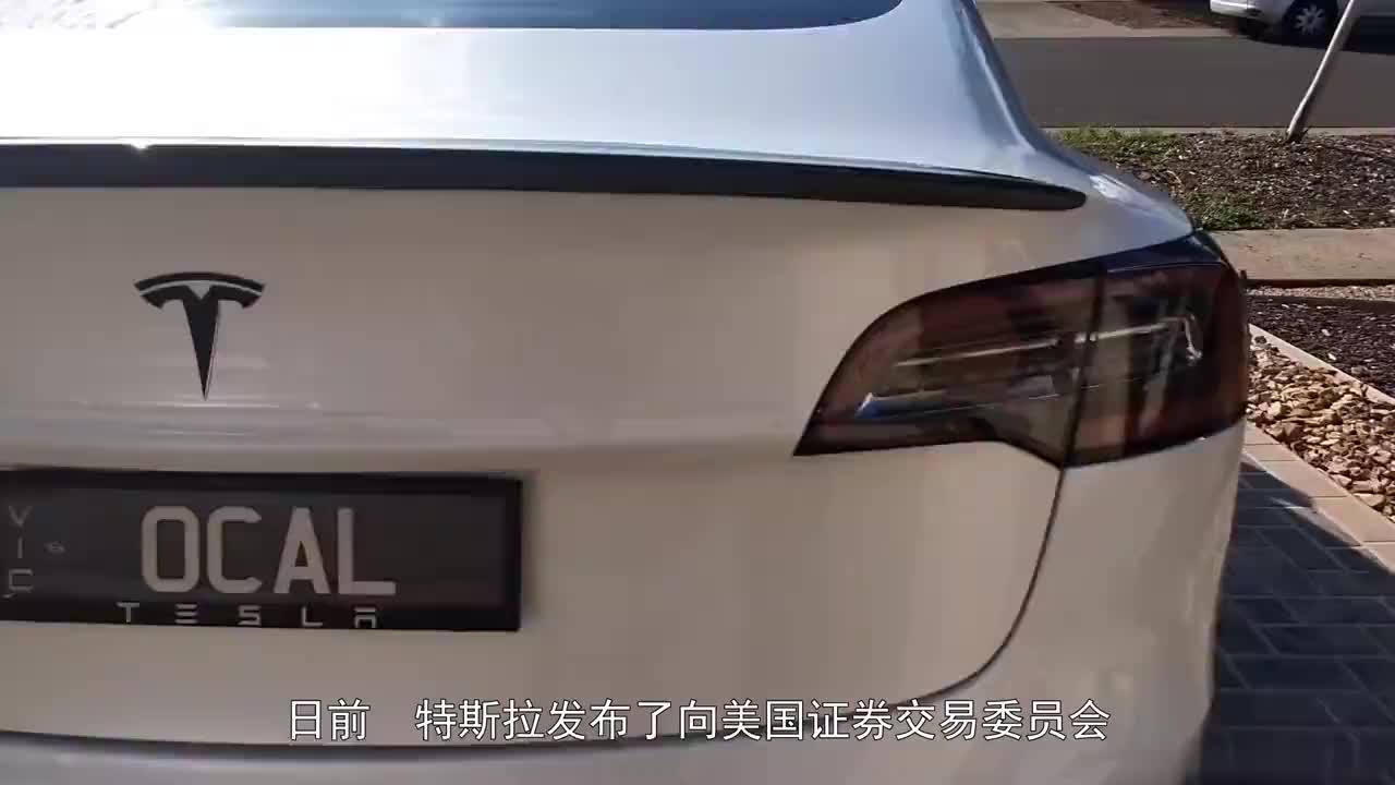 特斯拉在中国建工厂的原因涨70% 2019年在华营收约208亿元