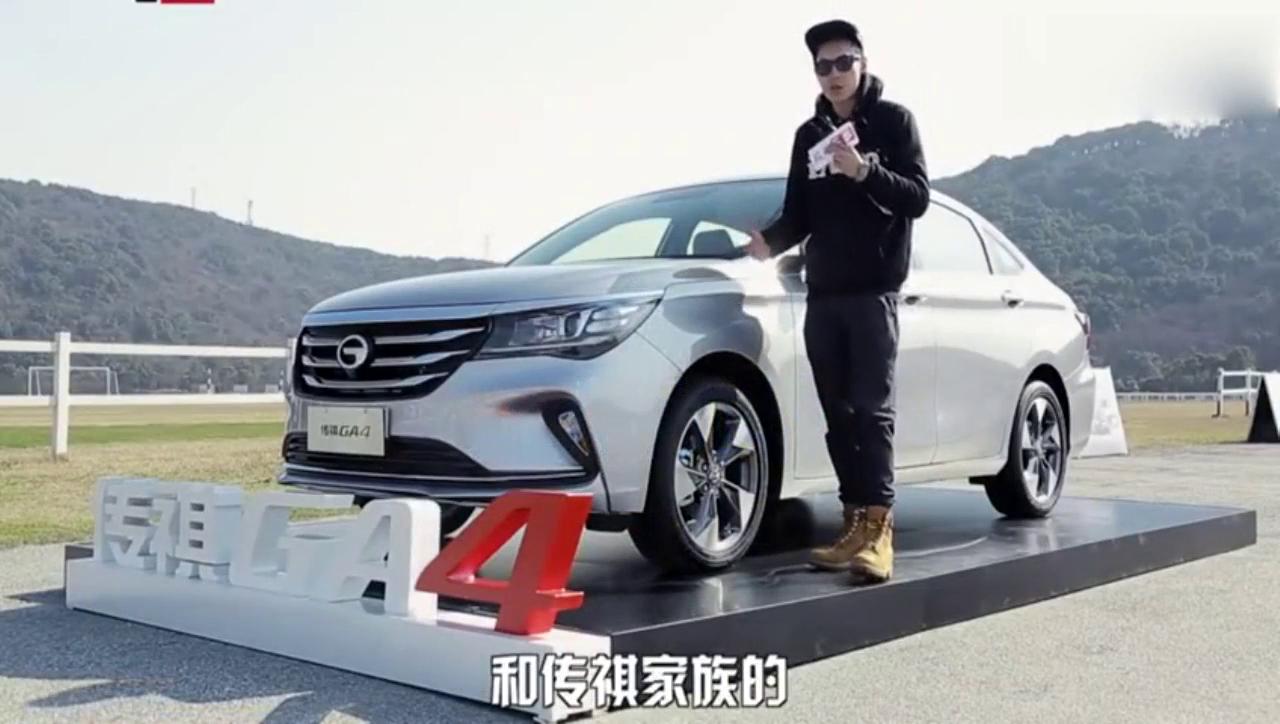 """视频:传祺GA4瞄准紧凑级家轿,杀向轿车市场的""""回马枪""""!"""