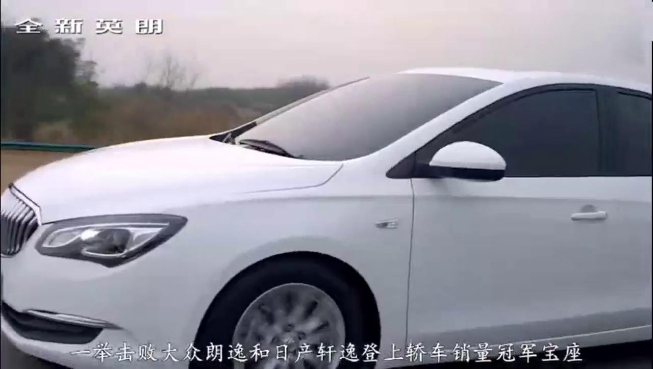 视频:中国最好轿车,别克英朗原来那么多缺点