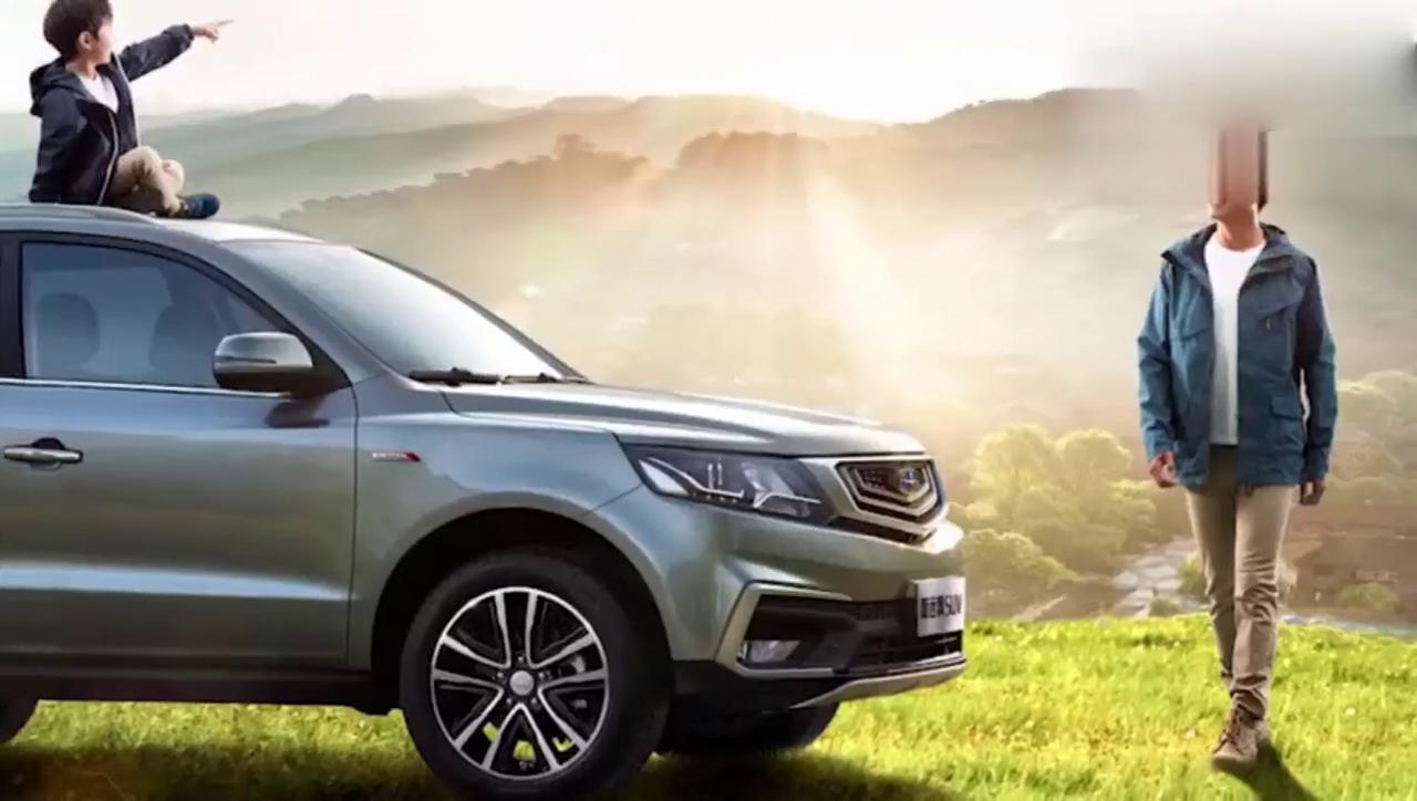 视频:2018款吉利远景SUV上市,配置新升级,但外观一点要吐槽