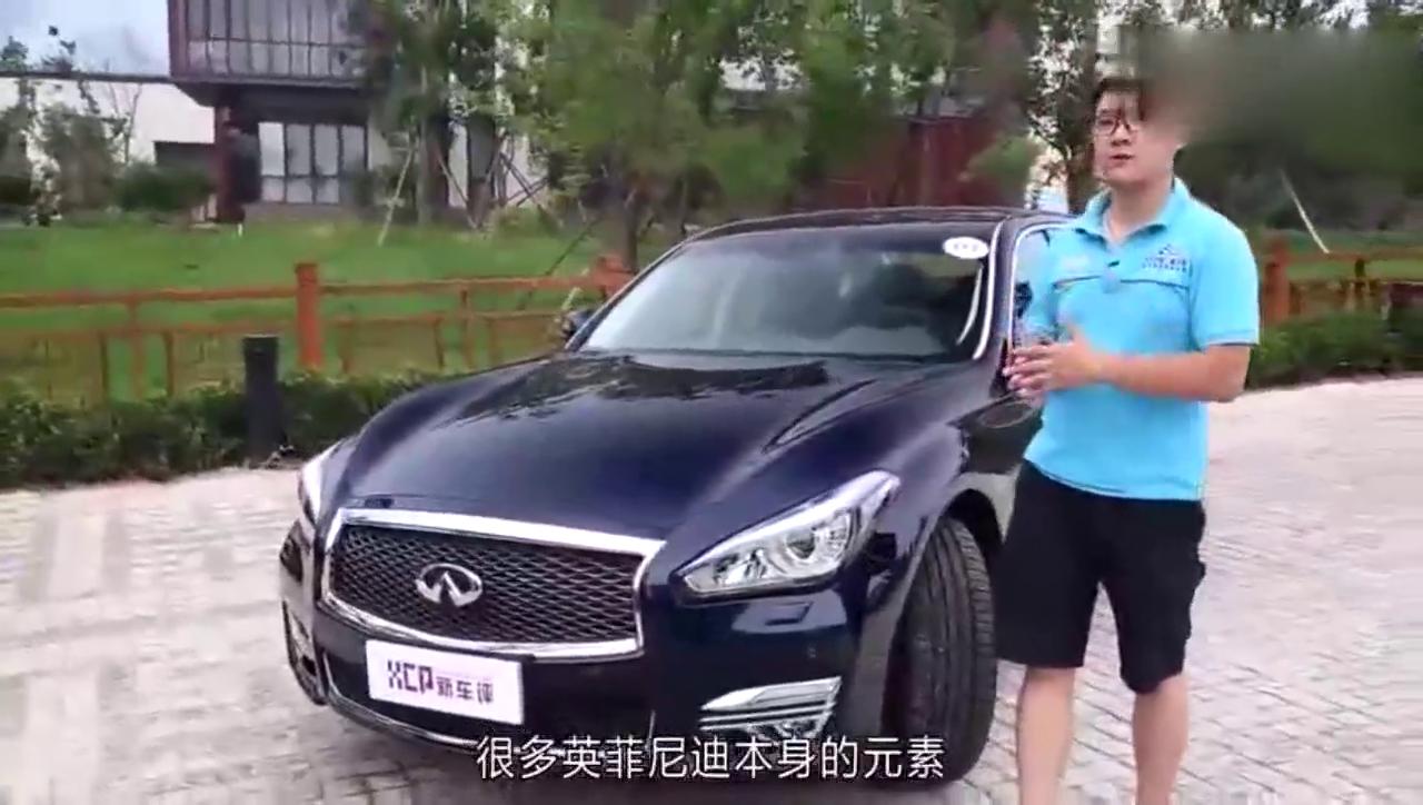 """视频:英菲尼迪Q70L,让人惊叹的""""加长""""车,内饰更宽阔舒适"""