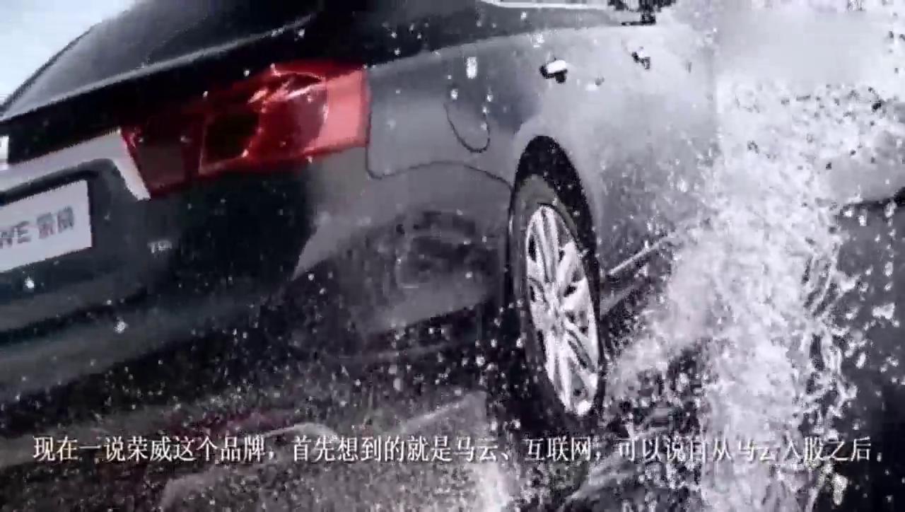 视频:荣威RX8再次惊艳全球!四驱加大梁杆,吉利长城终于慌了!