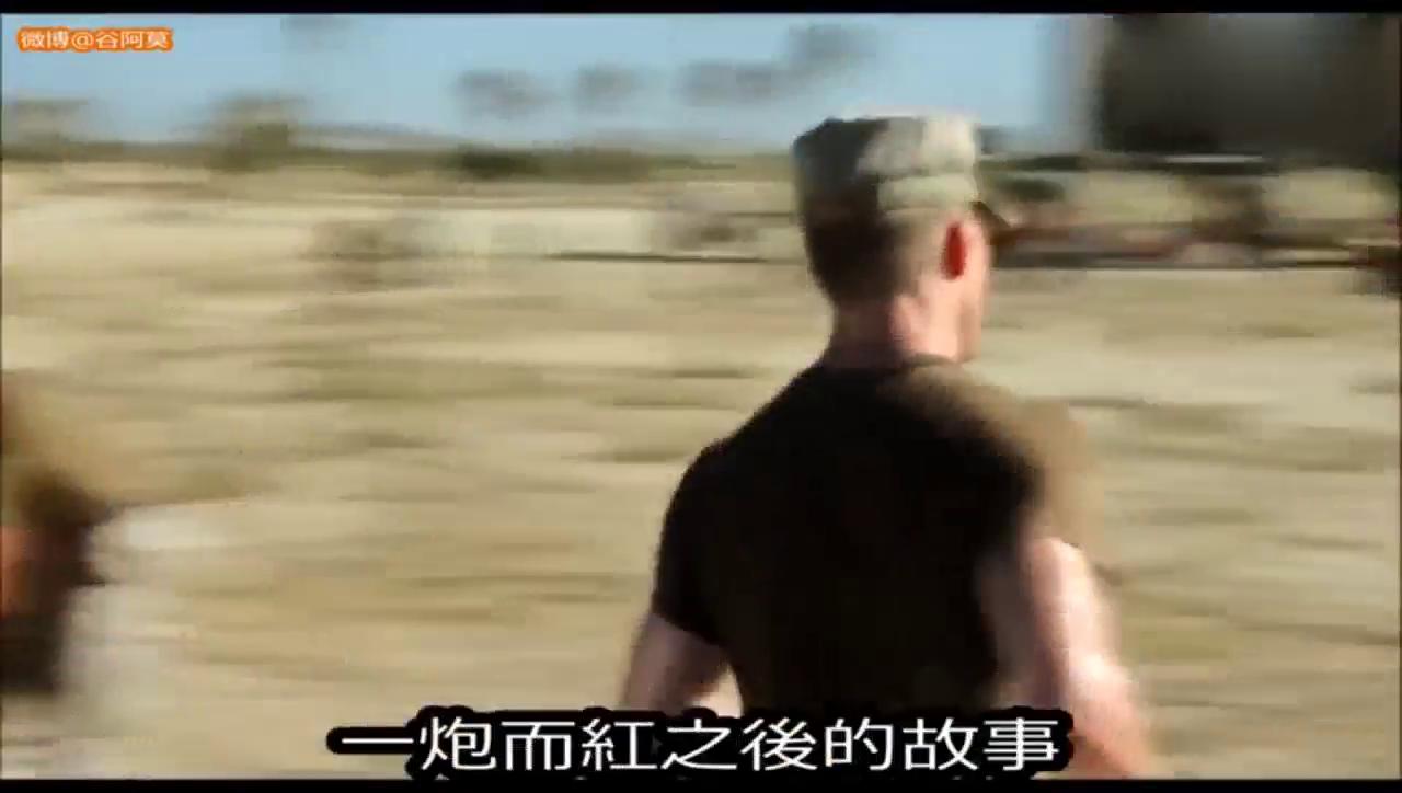 5分钟看完李安电影《比利·林恩的中场战事》