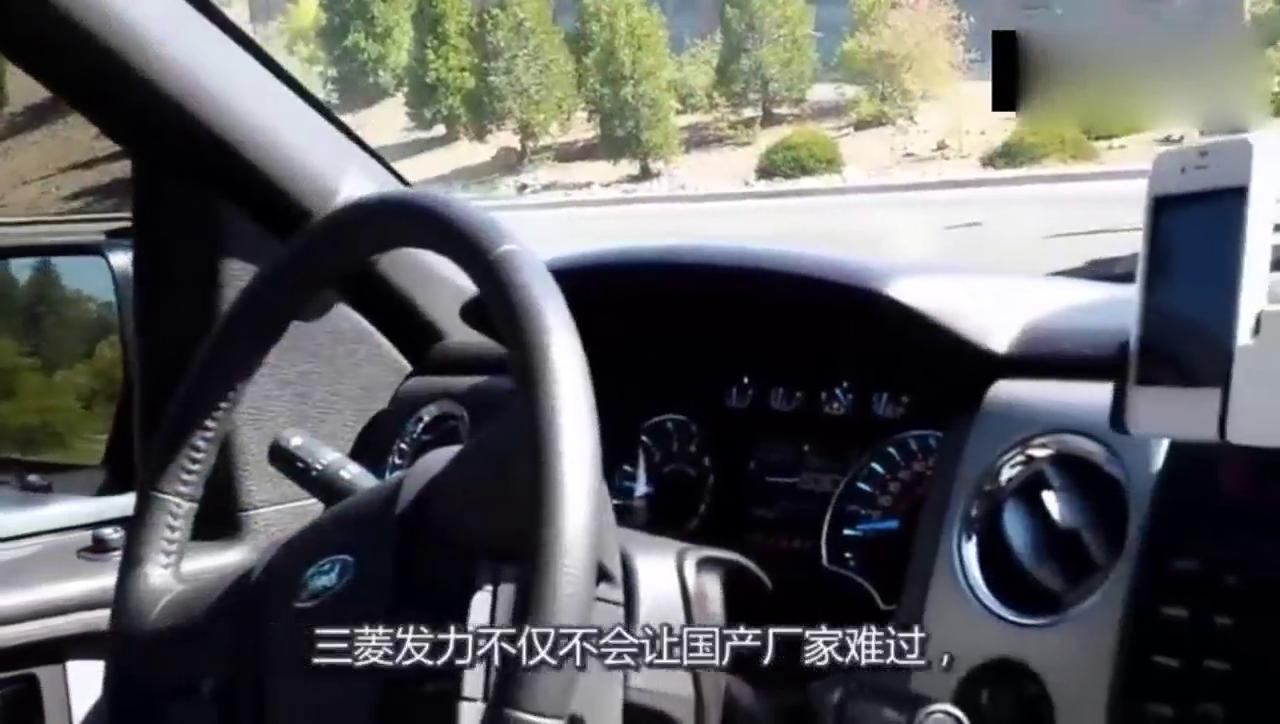 视频:欧蓝德突然救活广汽三菱,三菱发力会让一部分国产车厂日子难过吗