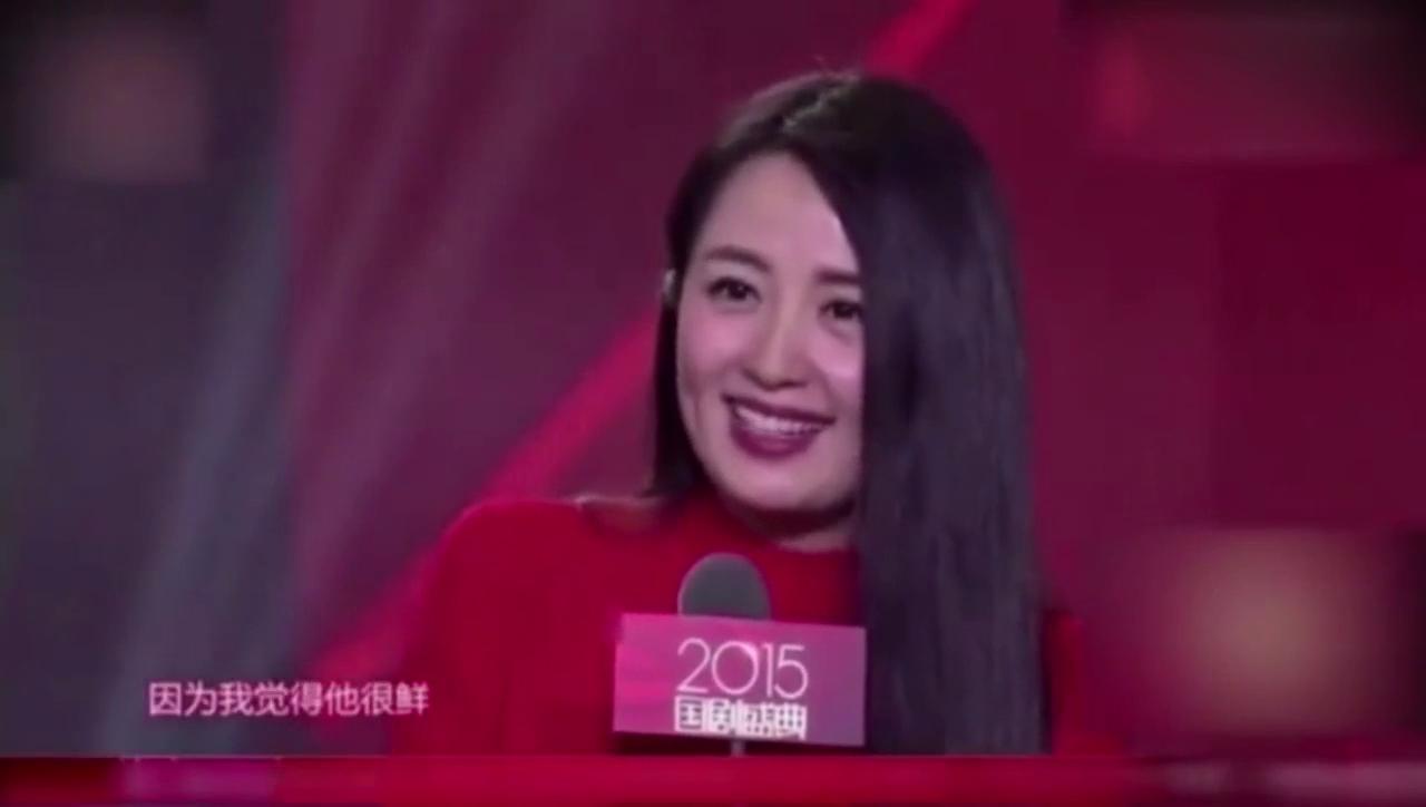 国剧盛典颁礼上:赵丽颖穿衣抢镜,王思聪都看呆了!