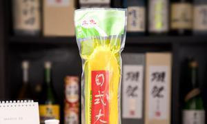 日本饮食文化(2)-日本酱菜