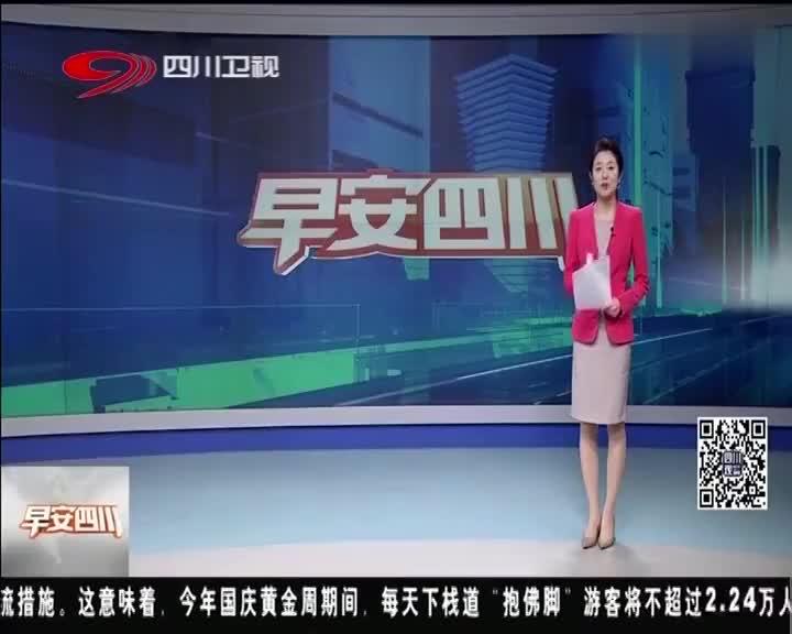 迎中秋护国庆李庄古镇有警色感谢你们护安全