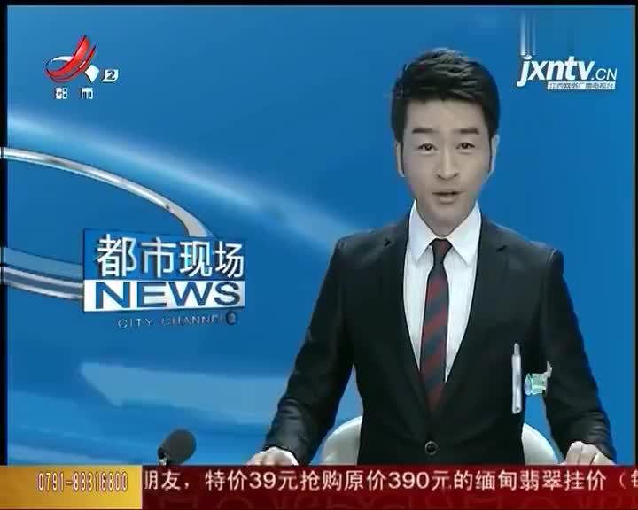 「炫酷老手艺」景德镇乐平巧手剪纸剪得热血沸腾