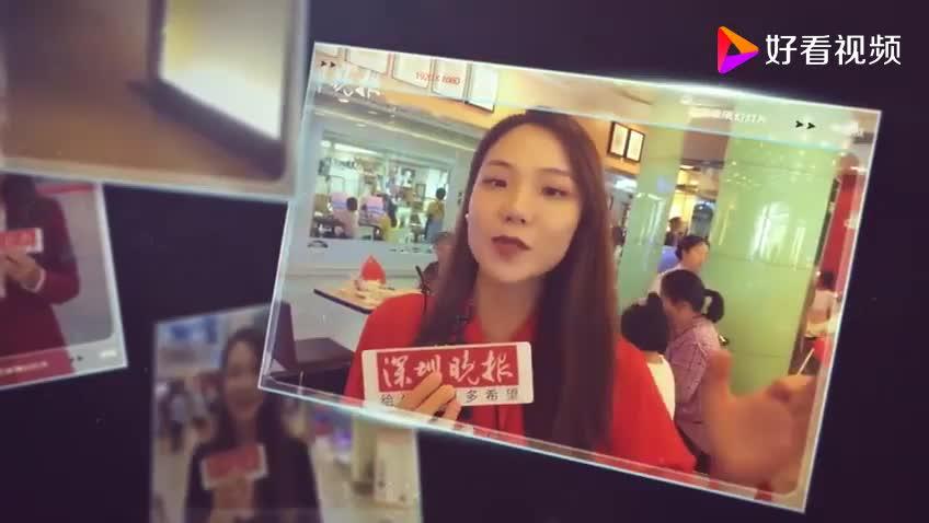 深晚视频|深圳国际会展中心迎首秀主播带你去探馆