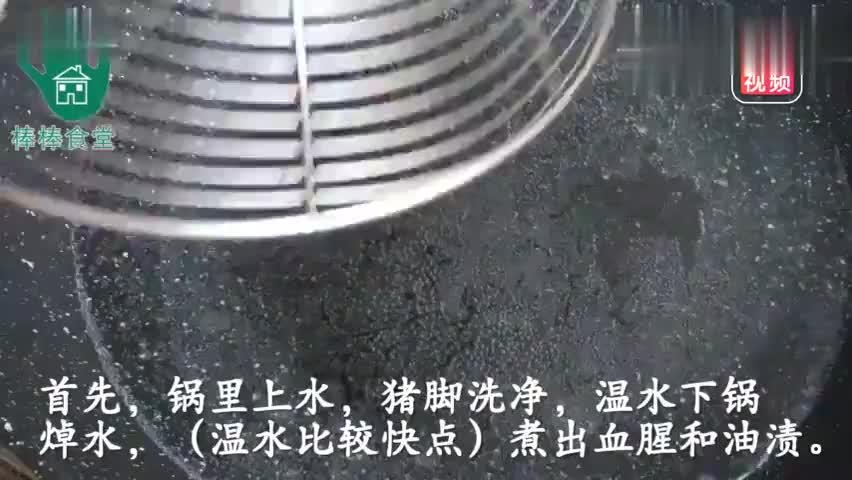 鸡蛋猪脚姜醋正宗广东做法女神补身养颜神菜辣妈月子必吃补品