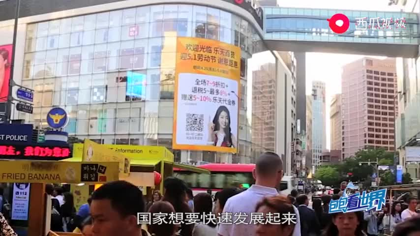最不喜欢中国的国家曾万人拒绝中国游客如今后悔都来不及