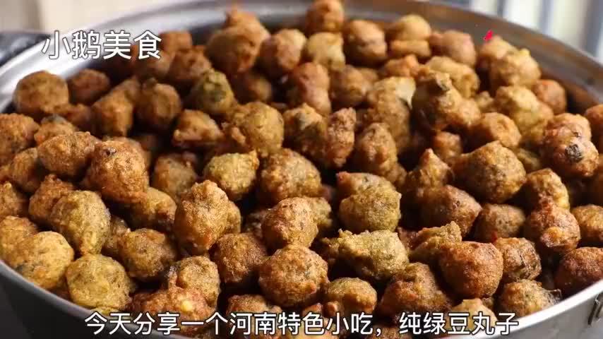 过年炸丸子有人加面粉有人加蔬菜都不对用它做丸子超好吃