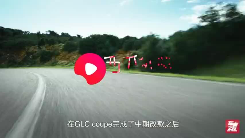 整容整成GT样AMG GLC43中期改款