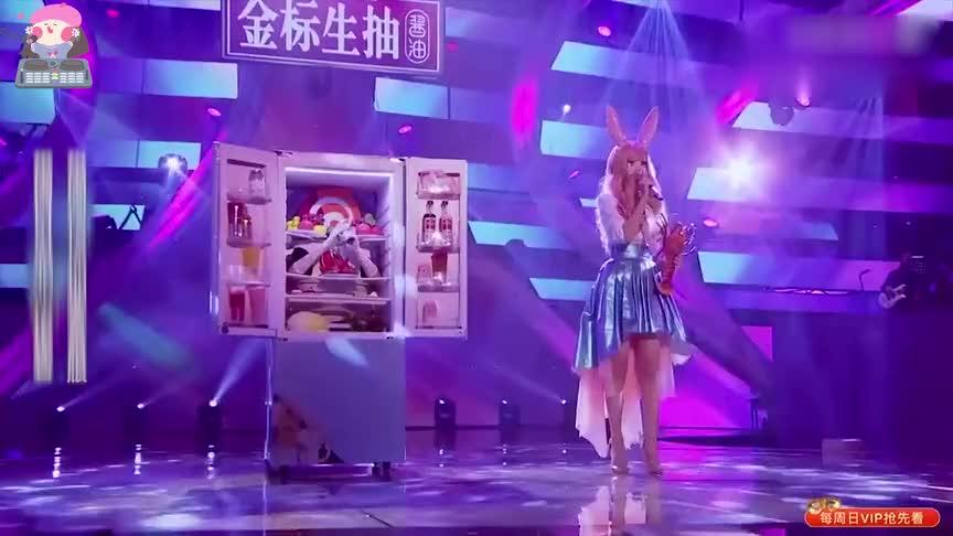 节目史上最难猜歌手身份居然是一线小花声音酷似张韶涵