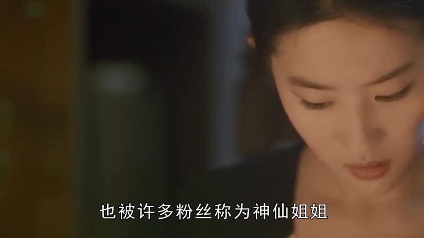 刘亦菲《时尚芭莎》封面曝光神仙姐姐剪影花木兰又飒又美