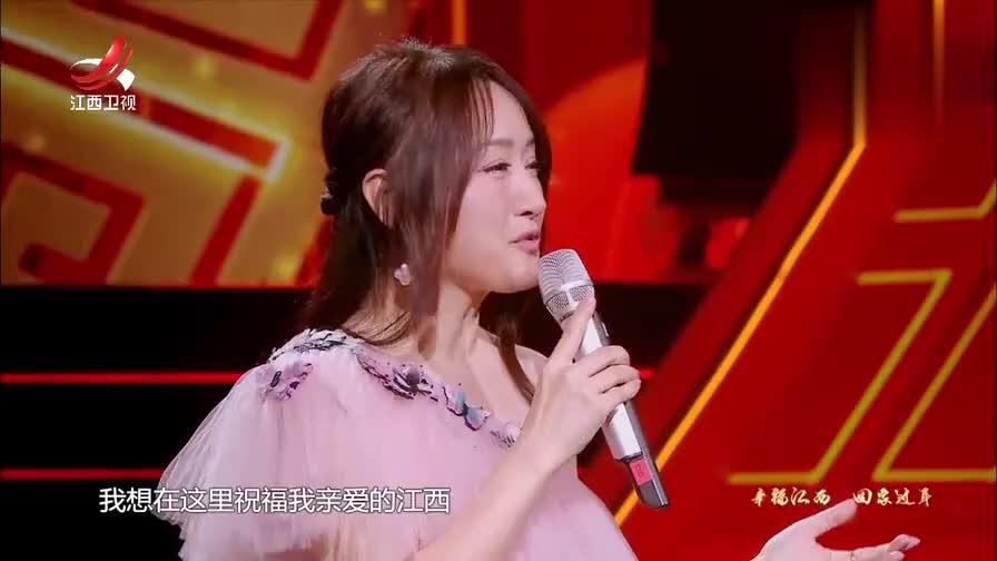 2019江西春晚杨钰莹演唱《我不想说》让人梦回童年