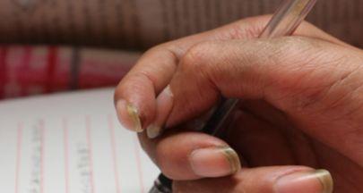 河南一位36岁男子,高位截瘫,4年时间,创作一部18万字小说