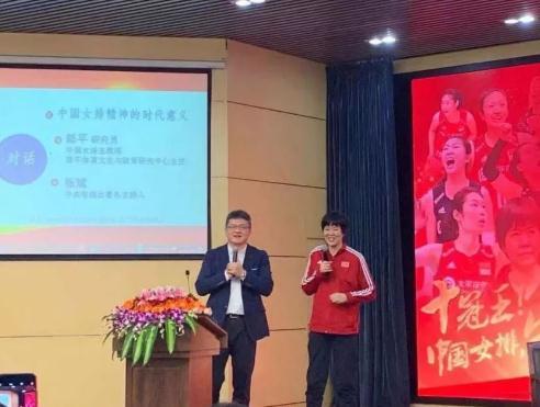 郎平回应退休时间,朱婷采访中揭露择偶条件,邓亚萍笑称为她征婚