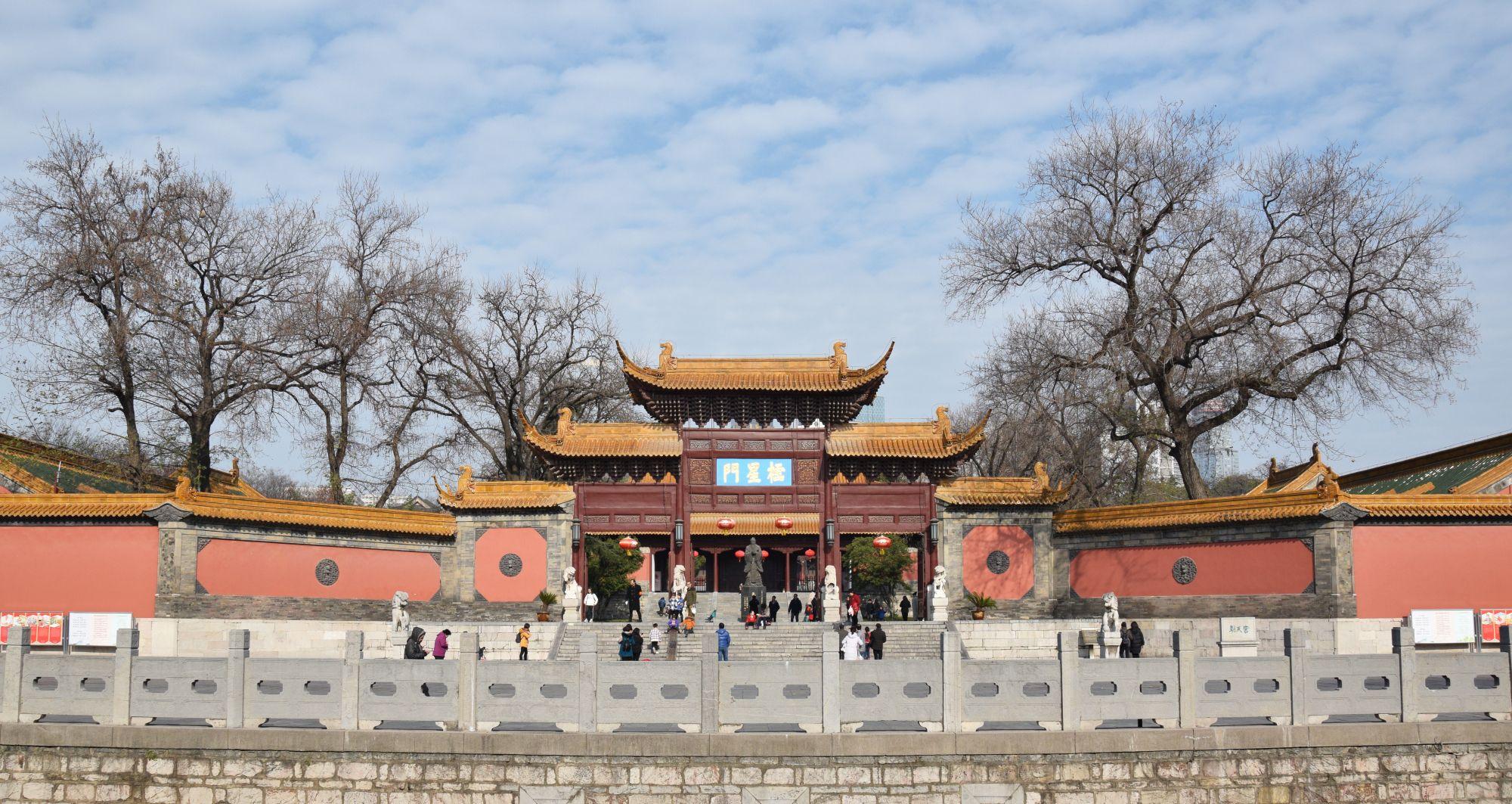 访朝天宫,问六朝兴衰,寻南京史踪