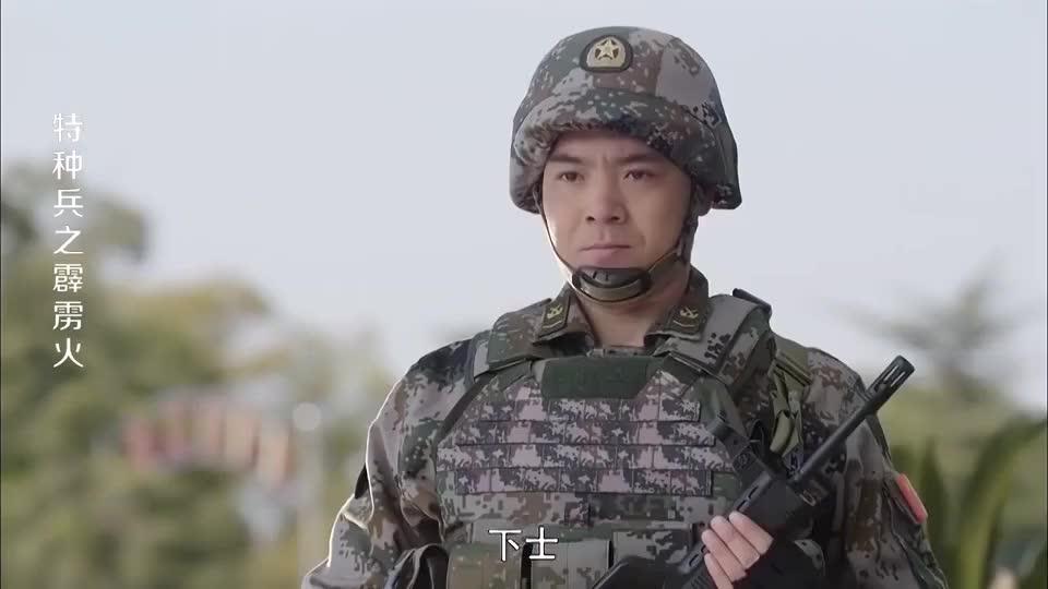女孩到部队找爸爸遇见站岗士兵一句话让站岗的小哥哥不淡定了