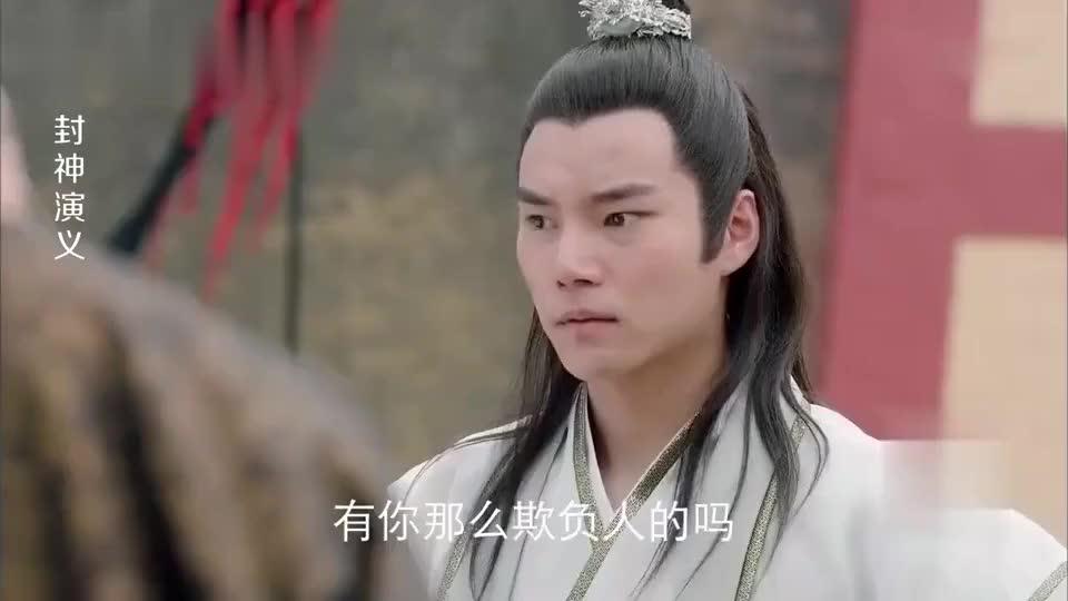 小娥不认识纣王大胆指责纣王暴行纣王不生气反而欢喜大笑