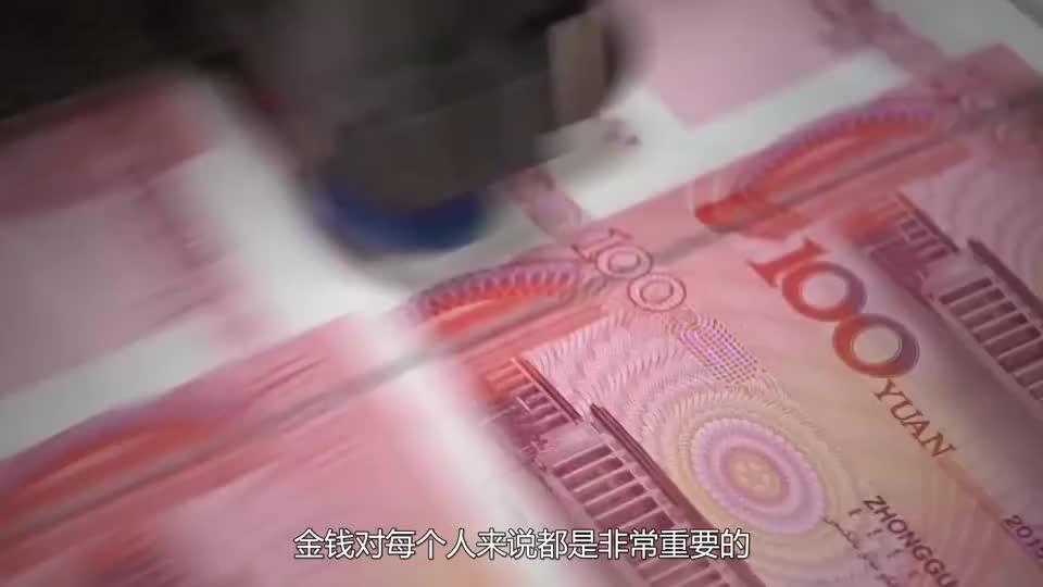 把万人民币存入银行一年可以拿到多少利息说出来你别不信