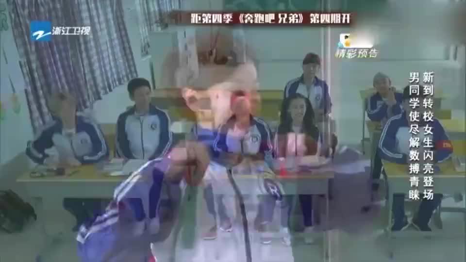 陈意涵问邓超头发是真的白还是染的郑恺调侃少白头太逗啦