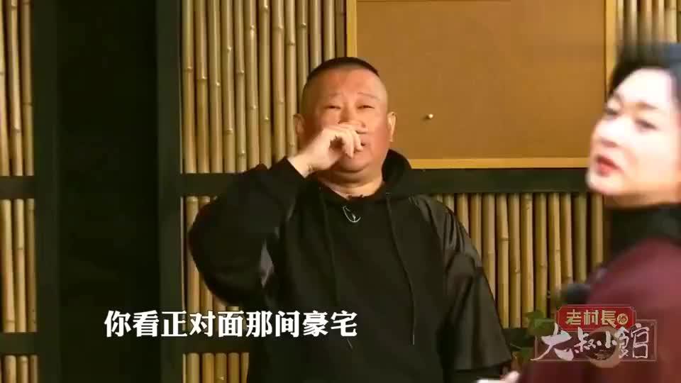 金星要和郭京飞一起住豪宅大叔们集体赞成豪宅风水要变了
