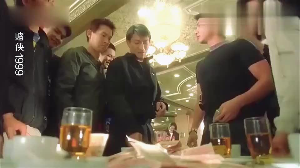 刘德华押一桌子钱恶霸以为是个二傻没想到是扮猪吃老虎