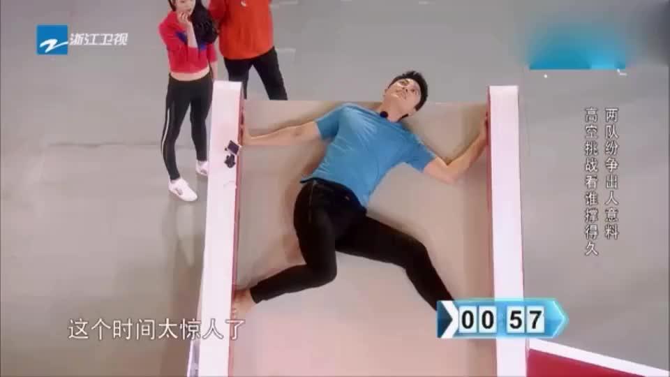 来吧冠军贾乃亮被推到了将近10米的高度吓得不敢向下看