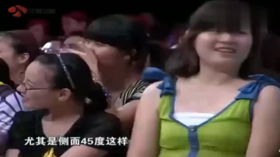矮小伙上非诚牵手场上最高女嘉宾,孟非:一对绿野仙踪离开了舞台