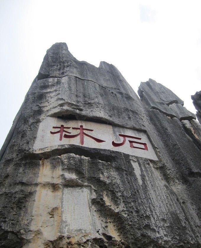 云南旅游攻略,去丽江---享受阳光—云南自由行攻 略