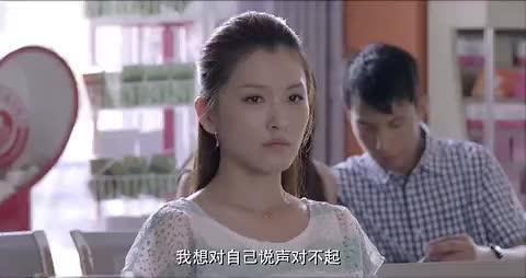 大蔡回忆跟小容的情感最终还是选择和王珂领了离婚证