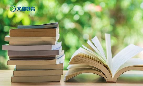 2019年6月大学英语四级长篇阅读真题答案(复原能力)