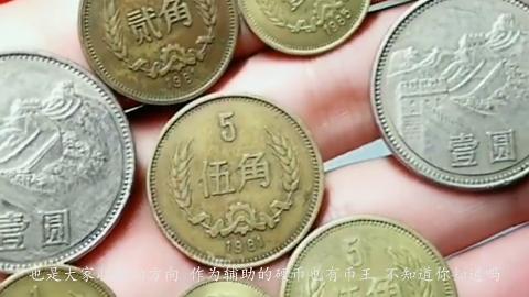 不再使用的1角硬币一枚价值11000元是长这样子