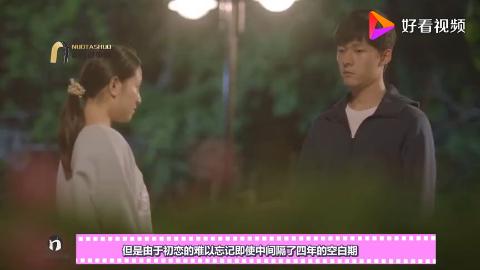 喜欢你:吴倩吵架进警局,理由令警察哭笑不得,张雨剑磕头谢罪