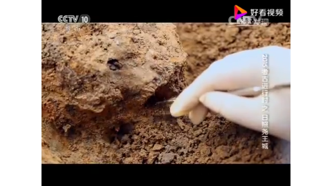 史前古墓惊现16岁少女遗骨专家带回北京检测令人兴奋不已