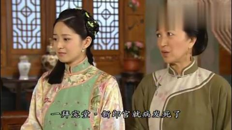 巾帼枭雄蒋老爷不同意儿子和阿敏的亲事不料二奶奶竟不高兴了