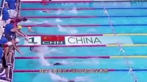 为何奥运会期间要给运动员发避孕套女教练的回答让人脸红