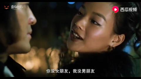 陈浩南与舒淇一起跨年在天桥上浪漫拥吻