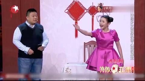 可爱美女再登台上来就被冯导调侃冯小刚吃药了吗