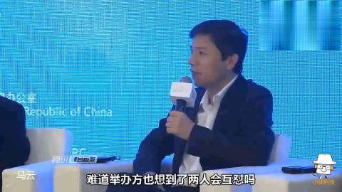 刘强东马云同台,全程都在互怼,坐在中间的李彦宏好尴尬!