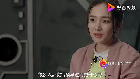 小S问杨幂娱乐圈谁比你漂亮她脱口一句话尽显情商高
