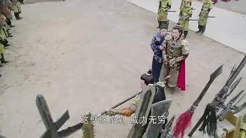 皇上出征挑武器这不行那不好的选个马匹太快不行太慢也不行