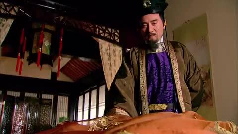 丞相私下造龙袍想谋朝篡位却遭到心机女儿的无情打击