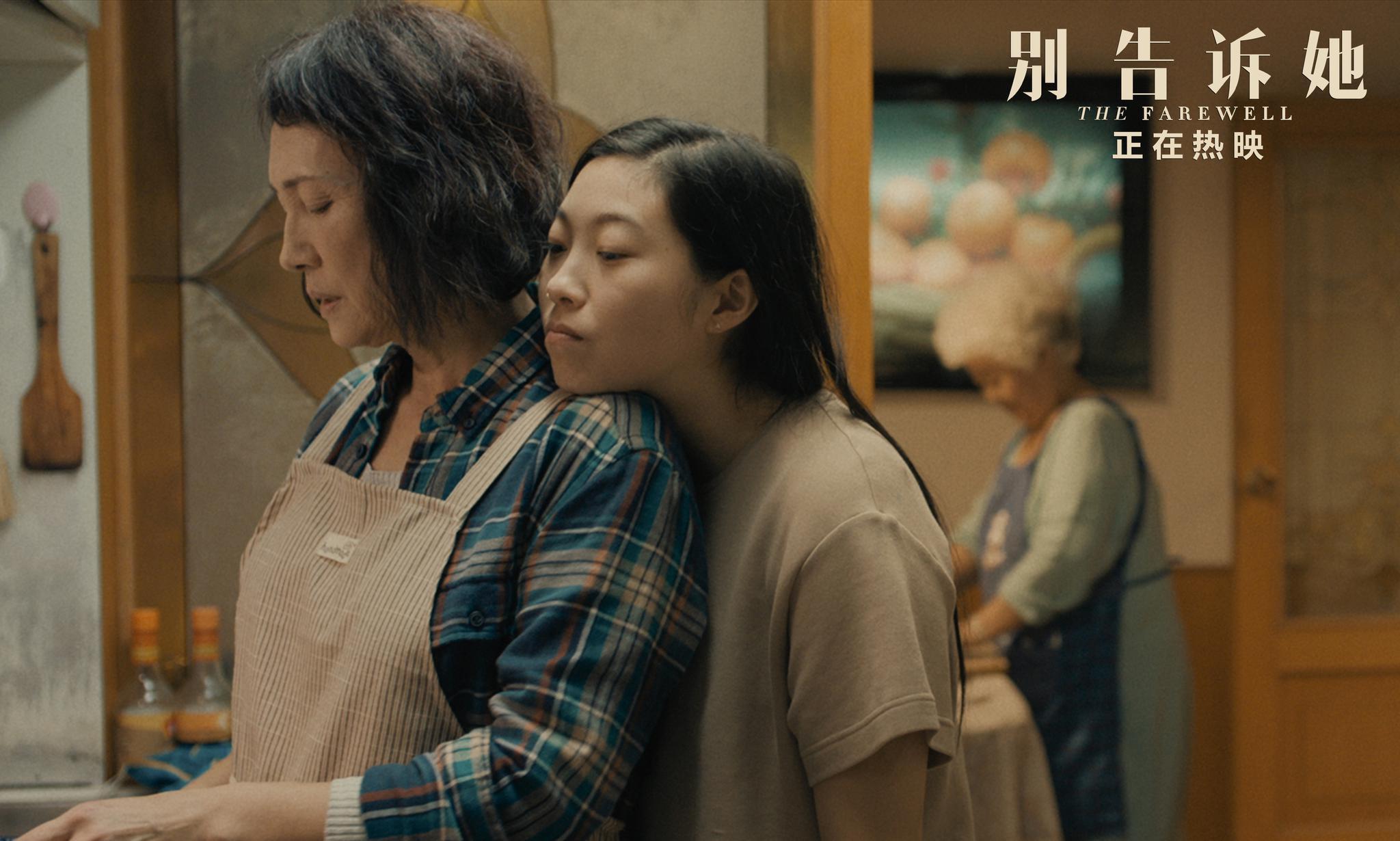 电影《别告诉她》发布聚餐片段  真实还原中国式团聚名场面