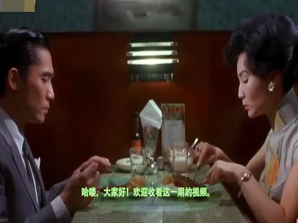 两拒戛纳评委邀请走红毯穿背心坦言电影节是看电影不是作秀