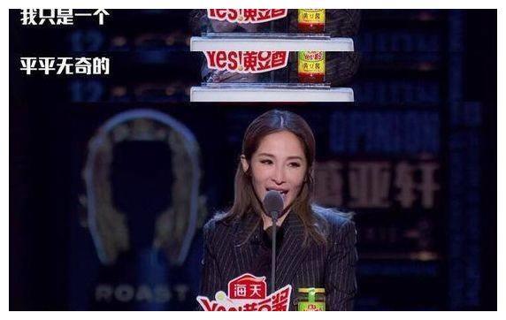 萧亚轩杨幂王鸥欧阳娜娜:恋爱小天才的终极修罗场