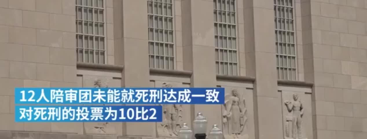 等了768天章莹颖案被告被判终身监禁