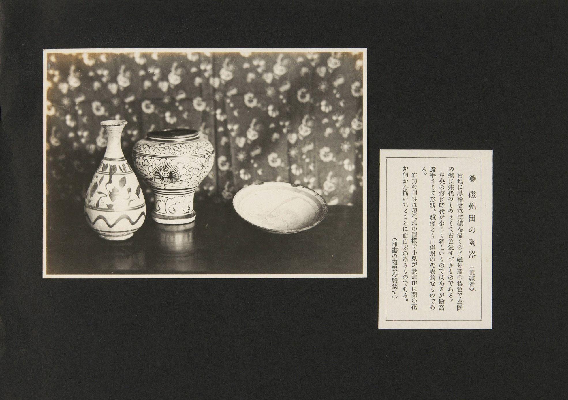 日本间谍拍摄:晚清中国名窑——磁州窑瓷器的烧制过程